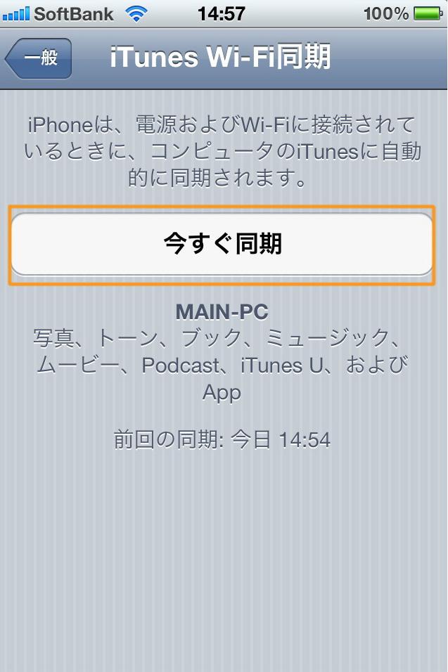 http://information-retrieval.jp/2012/02/03/IMG_0049.JPG