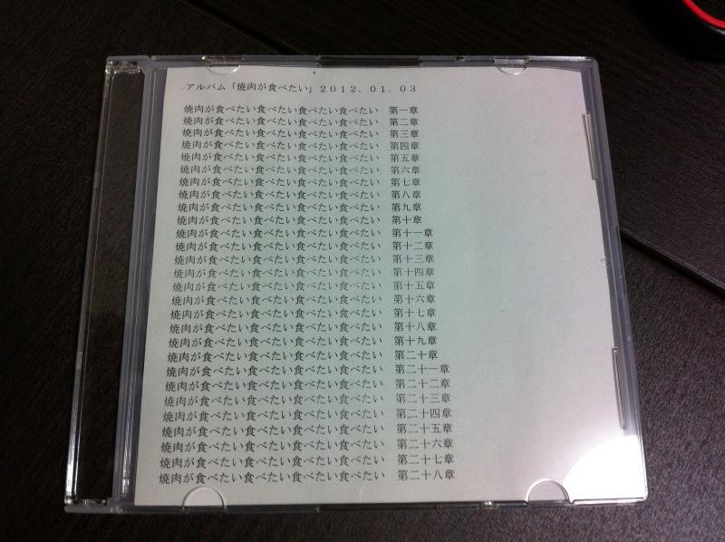 http://information-retrieval.jp/2012/02/03/o0800059811713904636.jpg