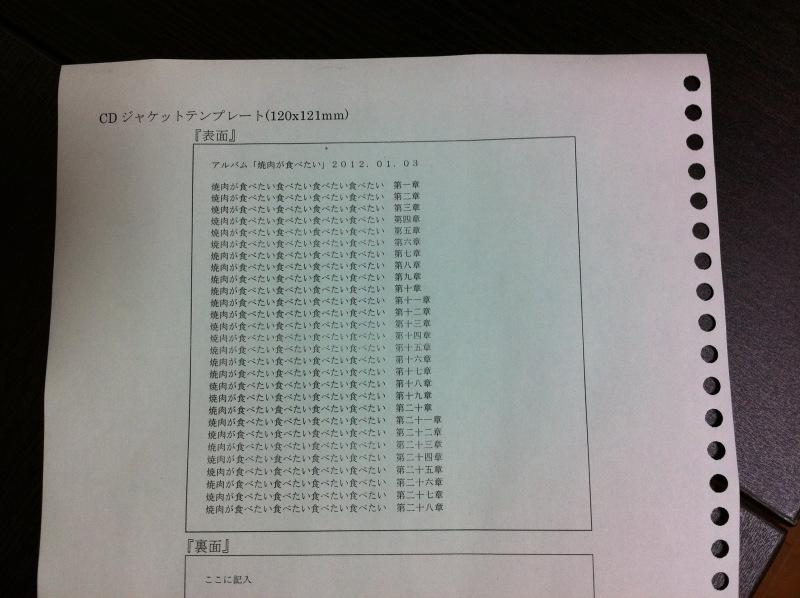 http://information-retrieval.jp/2012/02/03/o0800059811713904658.jpg