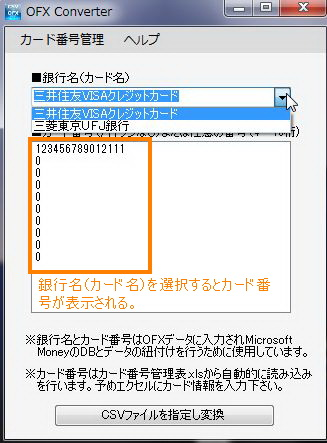 WS000013-1