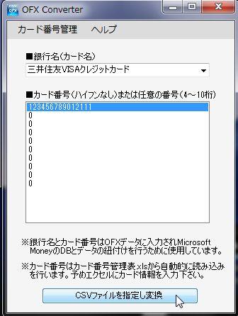 ofx to pdf converter free